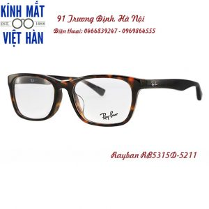 gong-kinh-cao-cap-ray-ban-Rayban-RB5315D-5211
