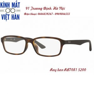 gong-kinh-cao-cap-ray-ban-RB70815200