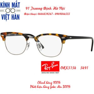 Gong-kinh-can-cao-cap-Ray-ban-5154-5491-2
